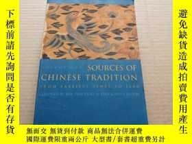 二手書博民逛書店英文原版罕見Sources of Chinese Traditi