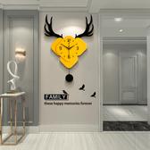 北歐鹿頭鍾表掛鍾客廳家用創意時尚個性裝飾掛表現代簡約靜音時鍾