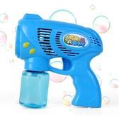 多孔出泡大泡泡槍電動泡泡機全自動吹泡泡玩具抖音同款泡泡水