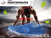 新鯨田徑釘鞋短跑釘子鞋短跑中考男女訓練跑步跳遠專業田徑鞋釘鞋(快速出貨)