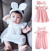 新生兒裙子月連體衣公主裙嬰兒衣服純棉夏季無袖哈衣 GB4565『M&G大尺碼』
