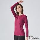 ADISI 女圓領遠紅外線彈性保暖衣AU1821097 (S-XL) / 城市綠洲 (抗靜電、白竹炭、消臭、發熱衣)