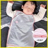 抱被 薄款幼兒純棉分腿兒童寶寶睡衣