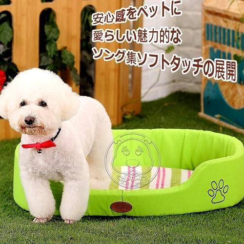 【培菓平價寵物網】ELITE》四季合用橢圓可拆洗包覆型睡墊睡床m號56cm