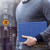 iPad保護套蘋果平板9.7寸6全包Pad5外套ipaid硅膠【繁星小鎮】