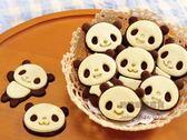 約翰家庭百貨》【AF290】熊貓造型餅乾模具 壓模切模4種動作表情套組西點DIY