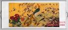 百鳥朝鳳 國畫水墨畫 結婚送禮客廳書房 裝飾掛畫字畫已裝裱卷軸
