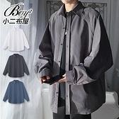 長袖襯衫 韓版寬鬆休閒外搭上衣【NLZDCP-C27】