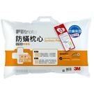 3M 防螨枕心/ 加厚版(舒適型)