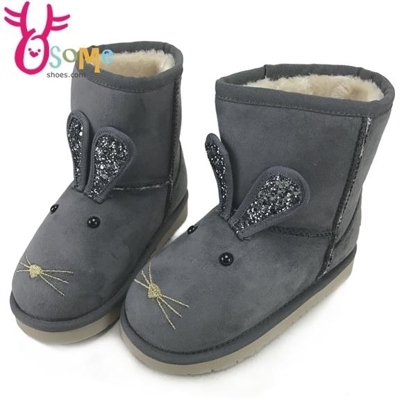 小童雪靴 內層鋪毛 可愛兔子造型 柔軟舒適 輕量 CONNIFE雪靴L8094#灰色 OSOME奧森鞋業
