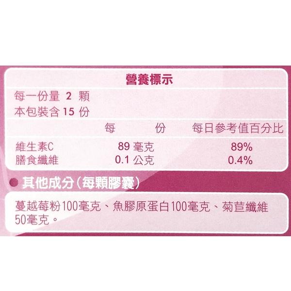 普登 瑞芙儷®女性益生菌軟膠囊