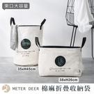 北歐 收納整理袋 手提 髒衣籃 束口 防塵防潑水 折疊 置物袋 居家日用品 壓縮收納袋-米鹿家居