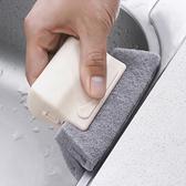 清潔刷 百潔布 隙縫刷 縫隙刷 菜瓜布 刷子 帶手柄 夾子式 多用途凹槽清潔刷【L159】MY COLOR
