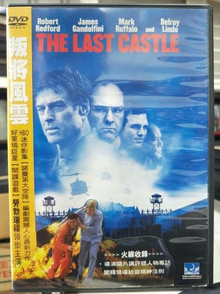 挖寶二手片-Y65-039-正版DVD-電影【叛將風雲】-勞勃瑞福 馬克盧法洛 詹姆斯甘多芬尼