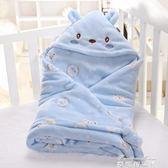 嬰兒抱被新生兒包被秋冬加厚嬰童抱毯包巾夾棉寶寶用品 麥琪精品屋