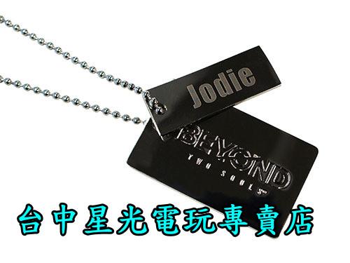 【特典商品】BEYOND 超能殺機 兩個靈魂 限量版 Jodie-Aiden 名牌吊飾 全新品【台中星光電玩】