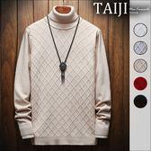 高領針織毛衣‧素色菱格紋反摺高領針織毛衣‧五色【NTJBB1804】-TAIJI-
