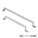 扶手 - 不鏽鋼 30cm 老人用品 銀髮族 安全穩定 好握 日本製 [R0218]