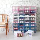 現貨 加厚透明抽屜式鞋盒翻蓋鞋子收納盒學生宿舍塑料鞋櫃