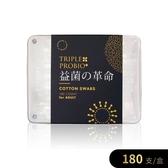 專利益菌舒柔棉花棒180支/7盒(買6送1免運組)