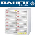 DAHFU 大富  SY- A3-326NG   特殊規格效率櫃-W740xD458xH740(mm) / 個