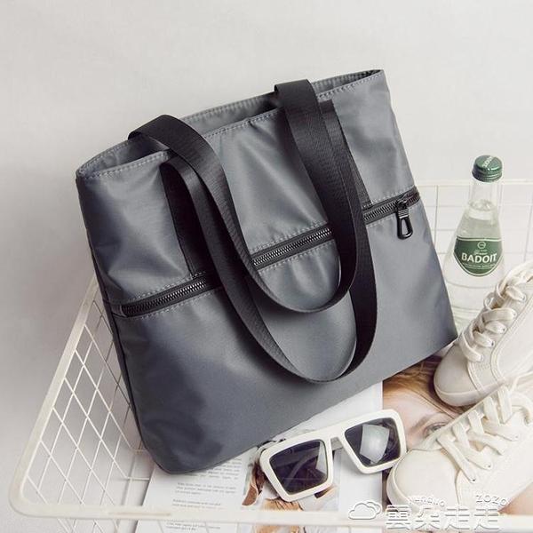 尼龍包2021新款女包簡約帆布包韓版大容量防水尼龍側背包休閒手提大包包 雲朵 618購物
