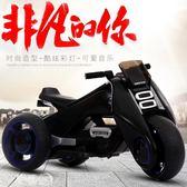 兒童電動四輪車 貝多奇颶風兒童電動摩托車小孩三輪車玩具汽車男女寶寶可坐人超大 夢藝家