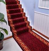 地墊廚房賓館酒店地毯客廳走廊樓梯踏步墊滿鋪防滑腳墊  igo  摩可美家
