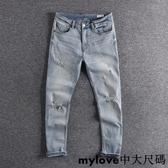 ins潮流男士牛仔褲 男彈力舒適英倫復古做舊破洞淺藍青年修身長褲