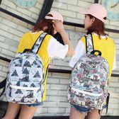 大容量雙肩包女韓版男時尚潮流高中學生旅行背包初中生書包女  瑪奇哈朵
