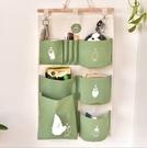 掛袋 掛墻上置物袋儲物掛兜 門后可懸掛式收納布袋多層墻面壁掛袋 莎拉嘿呦