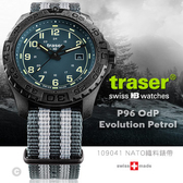 丹大戶外用品【Traser】OdP Evolution Petrol 戶外錶(森綠藍錶盤/灰線NATO織料錶帶)109041
