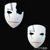 五娃爭福cos動漫黑之契約者李舜生面具樹脂面具打雷面具 ciyo黛雅