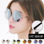 OT SHOP 太陽眼鏡‧抗UV  圓框墨鏡金屬太子鏡反光鏡片‧范冰冰大牌明星藝人同款‧ ‧H26