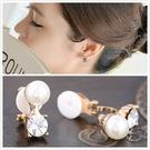 【NiNi Me】夾式耳環  時尚氣質優雅經典水鑽珍珠夾式耳環  夾式耳環 N9023