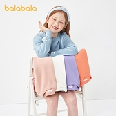 巴拉巴拉女童毛衣2020新款秋裝薄款兒童針織衫女大童純棉甜美簡約 蘿莉小腳丫