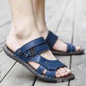 涼鞋 新款男士涼鞋韓版潮流拖鞋男軟底休閒沙灘鞋防滑男涼鞋夏室外 唯伊時尚