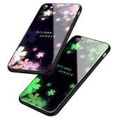 蘋果6splus手機殼6p玻璃夜光i6新款網紅ipone6女款6s硅膠全包防摔潮牌黑色地帶