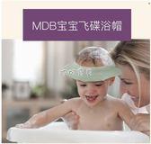 兒童洗頭帽 寶寶洗頭帽防水護耳小孩洗澡浴帽硅膠可調節嬰兒童洗發帽 珍妮寶貝