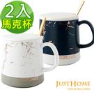 Just Home雙層石紋陶瓷附蓋子附湯...