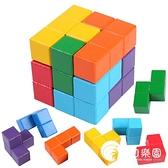 早教玩具-七巧板智力拼圖積木制索瑪立方體俄羅斯方塊立體王早教玩具-奇幻樂園