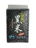 【茂格生機】台灣黑米/黑糙米/600g