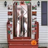 萬聖節血布門簾 骷顱頭氣球套裝組 場地布置 萬聖節裝飾 活動派對 活動 派對 橘魔法 現貨 PARTY