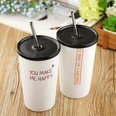 創意潮流吸管陶瓷杯帶蓋男女辦公室咖啡馬克杯韓版成人原宿水杯子 艾尚旗艦店
