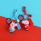 鑰匙扣小豬佩奇女可愛創意佩琪卡通鑰匙鍊書包掛飾【全館免運可批發】