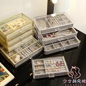 首飾收納盒亞克力飾品項鏈耳釘透明展示架【少女顏究院】