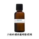 (賦活聖品)六胜肽(類肉毒桿菌)原液-20ml