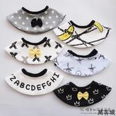 嬰兒口水巾圍兜純棉360度圓形兒童圍兜 萬客城