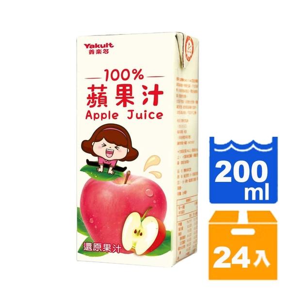 養樂多100%蘋果汁200ml(24入)/箱 【康鄰超市】