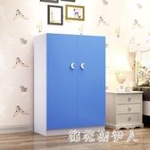 實木質矮衣櫃兒童小孩小型簡易組裝2開門板式衣櫥簡約現代經濟型 PA12652『棉花糖伊人』